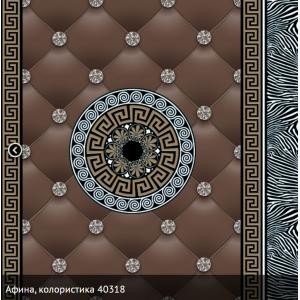 40318 Афина
