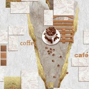 Тапет 6970 Кофе