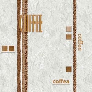Тапет 6980 Кофе 2
